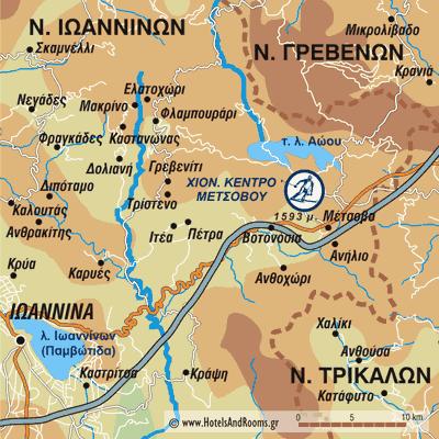 Μετσόβου Χιονοδρομικό Κέντρο