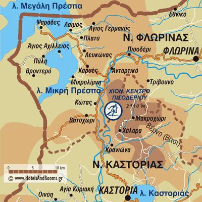Λίμνες Πρέσπες
