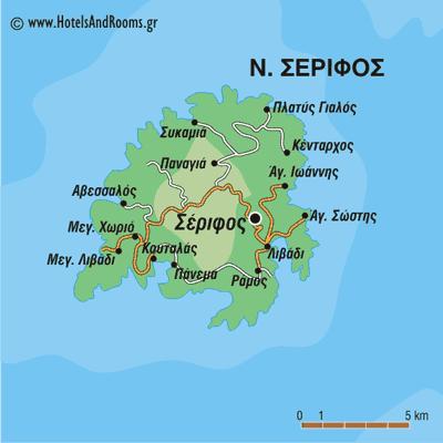 Σέριφος