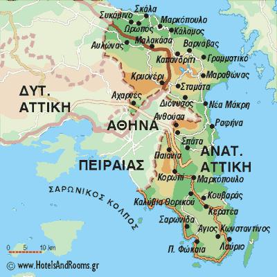 Ανατολική Αττική