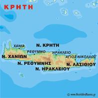 Κρήτη