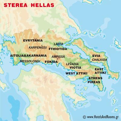 Grèce Centrale