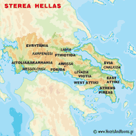 Центральная Греция